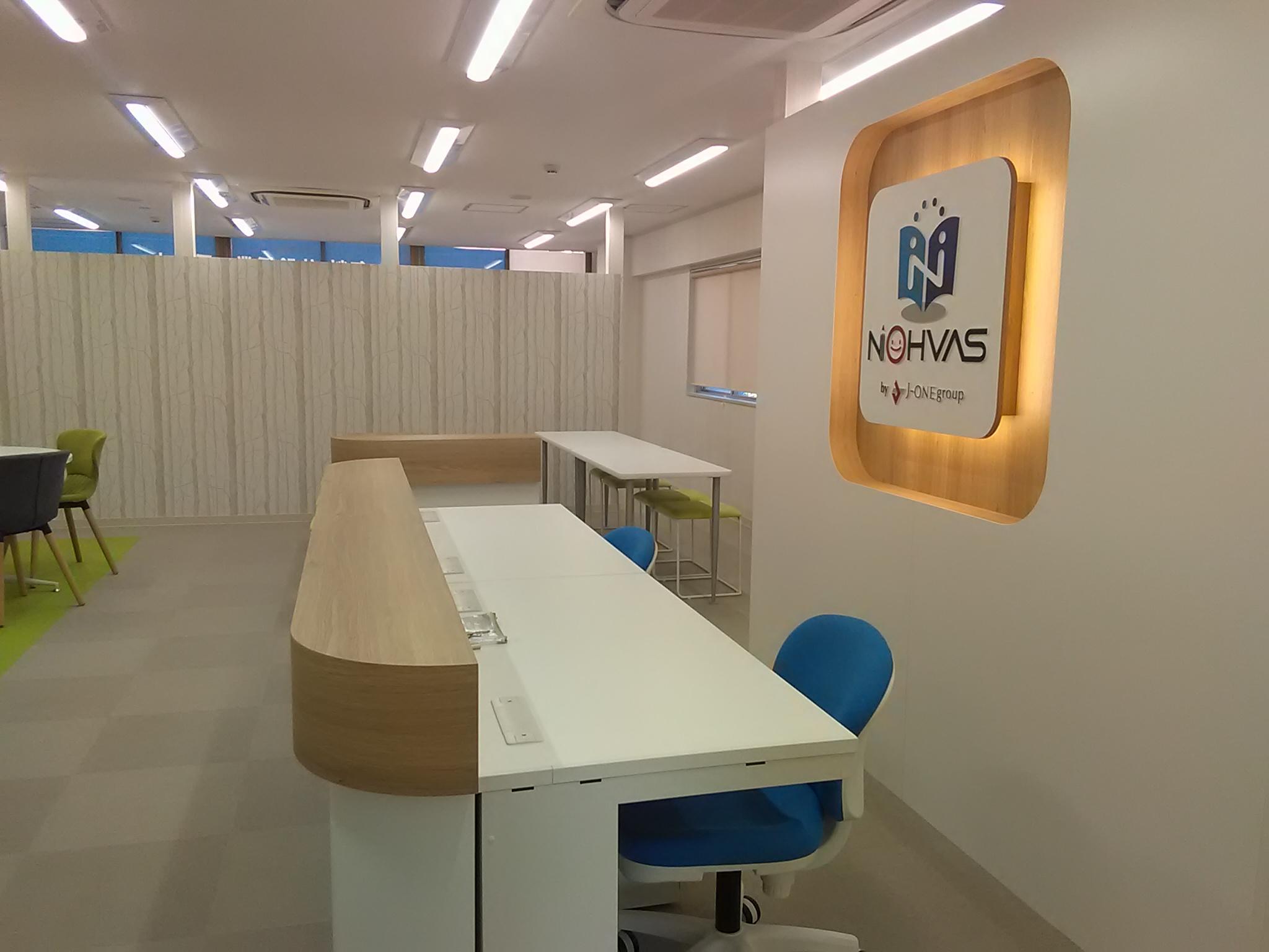個別指導塾ノーバス北浦和本校 新規開校いたしました!