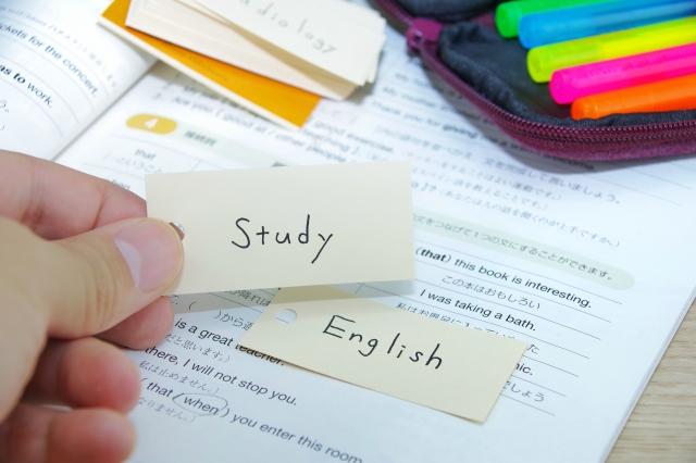 【1日の平均勉強時間】